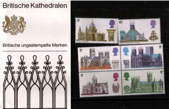 Stamp Image: view larger back view image for Cathedrals - GERMAN