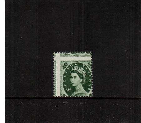 view more details for stamp with SG number SG 582var