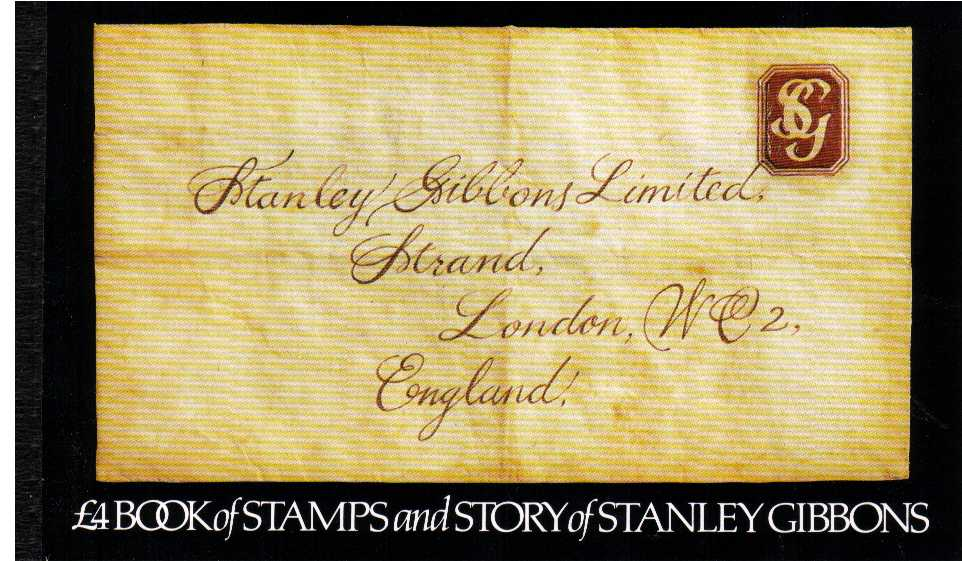 British Stamps Prestige Booklets Item: view larger image for SG DX3 (1982) - �4 - 'Story of Stanley Gibbons'