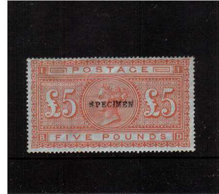 view more details for stamp with SG number SG 133s