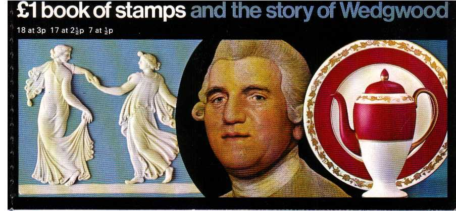 British Stamps Prestige Booklets Item: view larger image for SG DX1 (1972) - �1 - 'The Story of Wedgewood'<br/>Average perforations on �p Left Band