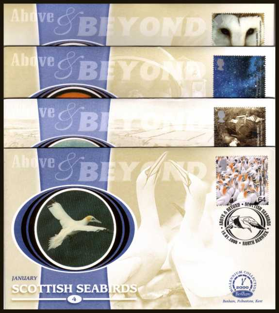view larger back view image for Millennium Projects - 1st Series - ''Above and Beyond'' set of four on four seperate unaddressed Benham FDC's cancelled with four different appropriate FDI cancels dated 18-1-2000