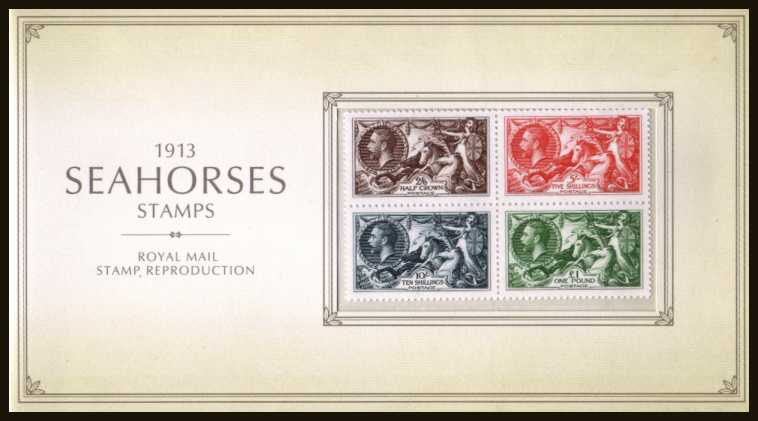 Stamp Image: view larger back view image for ''Seahorses''<br/>