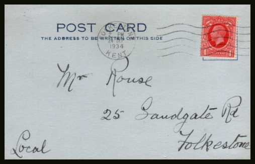 view larger back view image for 1d Photogravure on a small postcard cancelled with a FOLKSTONE - KENT slogan dated 24 SEP 1934