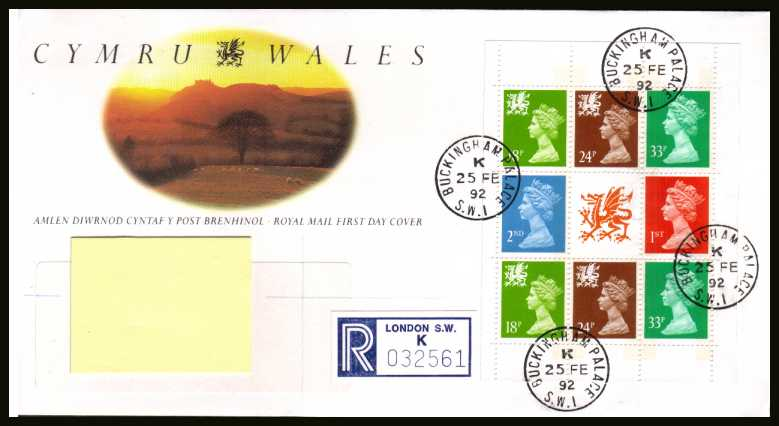 view larger back view image for Wales Machin Booklet pane on an addressed Royal Mail FDC cancelled with three steel Royal Household CDS's reading  BUCKINGHAM PALACE dated 25 FE 92.