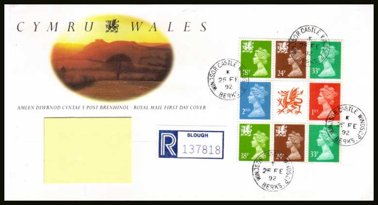 view larger back view image for Wales Machin Booklet pane on an addressed Royal Mail FDC cancelled with four steel Royal Household CDS's reading  WINDSOR CASTLE dated 25 FE 92.