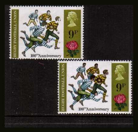 view more details for stamp with SG number SG 889a
