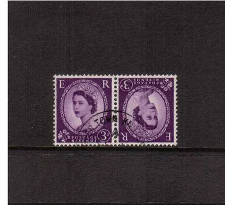 view more details for stamp with SG number SG 575var