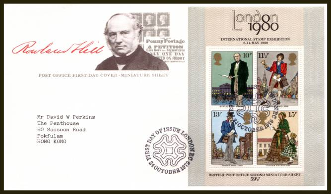 view larger back view image for Rowland Hill minisheet on a neatly typed addressed official Post Office FDC cancelled with the alternative LONDON EC