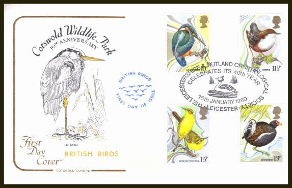 view larger back view image for British Birds set of four on an unaddressed (label removed) Cotswold FDC cancelled a RUTLAND ORNITHOLOGICAL SOCIETY - LEICESTER