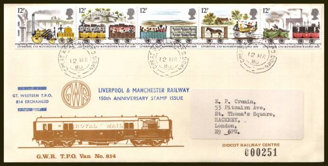 view larger back view image for 150th Anniversary of Liverpool and Manchester Railway strip of five on an OFFICIAL Didcot Railway Center numbered FDC cancelled with three strikes of GREAT WESTERN T.P.O. - DOWN double ring CDS  dated 12 MARCH 1980