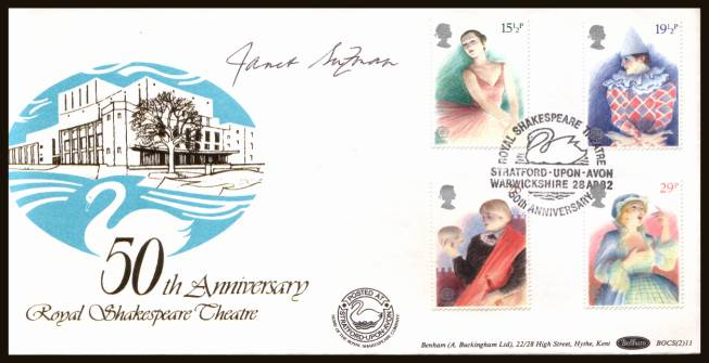 view larger back view image for EUROPA - British Theatre  set of four on an unaddressed official Benham FDC cancelled with a ROYAL SHAKESPEARE THEATRE - STRATFORD_UPON-AVON - WARWICKSHIRE handstamp