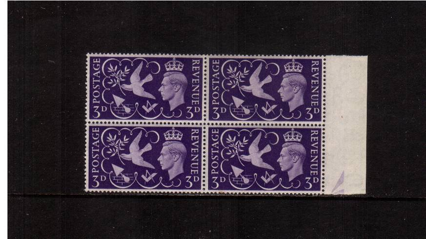 view more details for stamp with SG number SG 492var