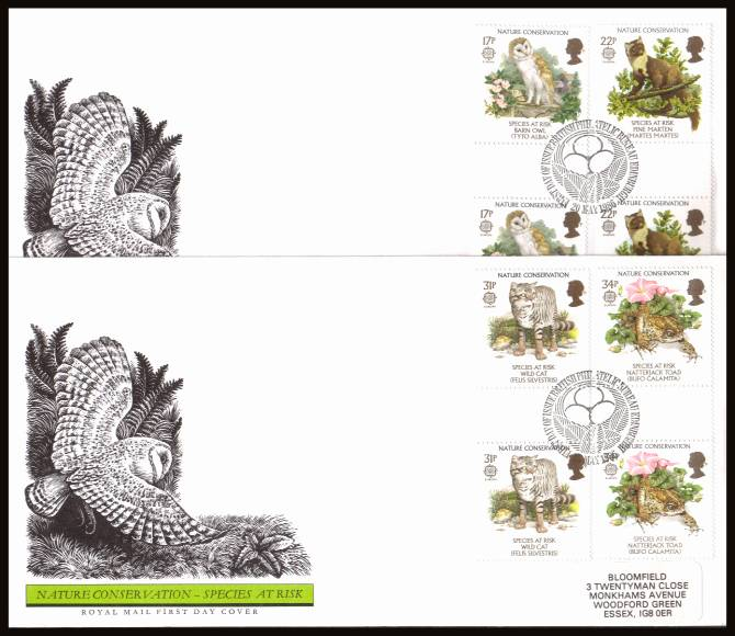 view larger back view image for EUROPA - Nature Conversation set of four 