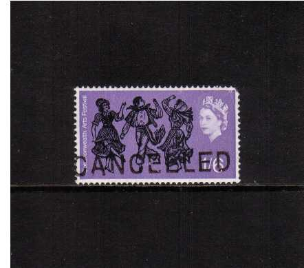 view more details for stamp with SG number SG 670var