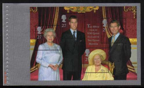 view larger image for SG MS2161a (4 Aug 2000) - Queen Mother's 100th Birthday minisheet booklet pane with Silver frame from Prestige Stamp Booklet (DX25)