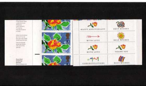view more details for stamp with SG number SG 1423avar