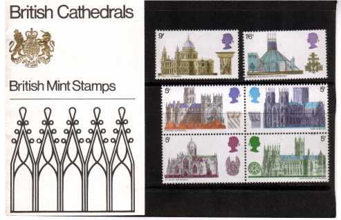 Stamp Image: view larger back view image for British Architecture - Cathedrals