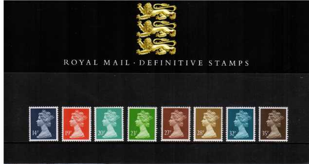 Stamp Image: view larger back view image for MACHIN 14p-35p<br/><br/>