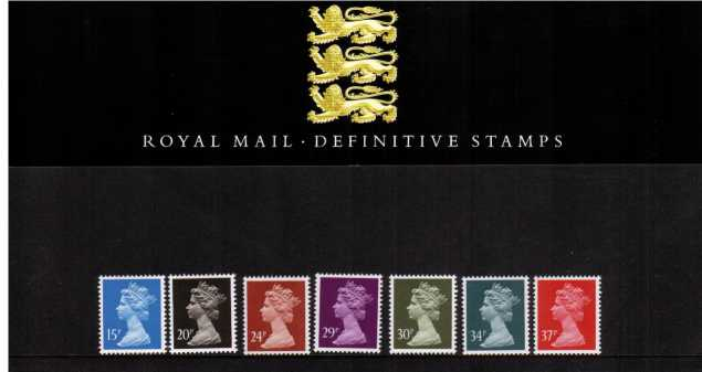 Stamp Image: view larger back view image for MACHIN 15p-37p<br/><br/>