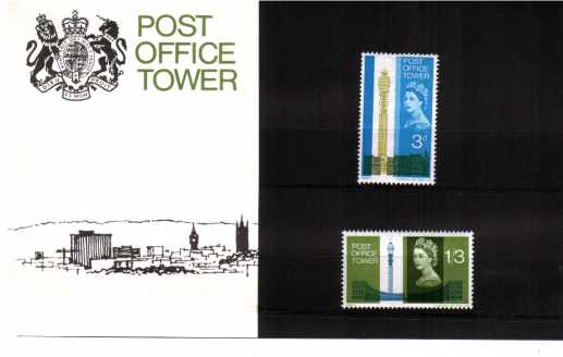 Stamp Image: view larger back view image for Post Office Tower - Ordinary