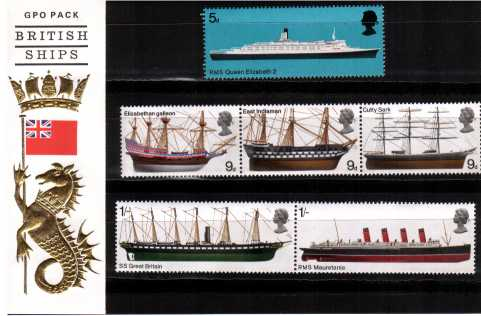 Stamp Image: view larger back view image for British Ships<br/>normal pack dated 17th January