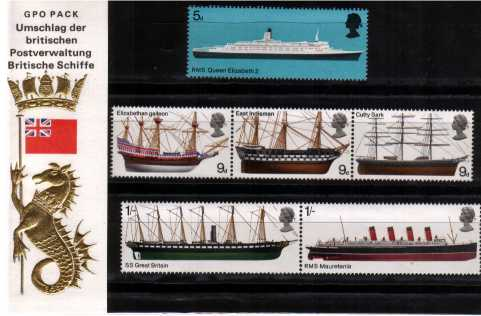 Stamp Image: view larger back view image for British Ships - GERMAN