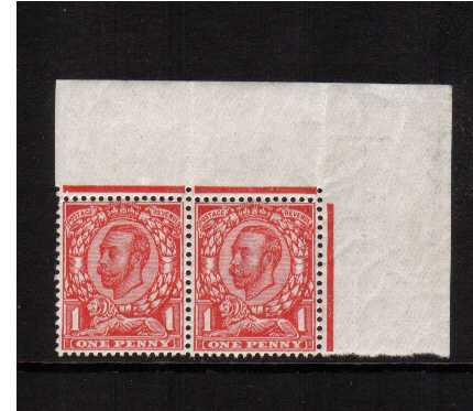 view more details for stamp with SG number SG 341a