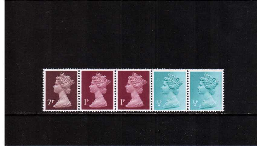 British Stamps Browse Stamps Elizabeth Ii Decimal From 1971 Panes And Coils Collection