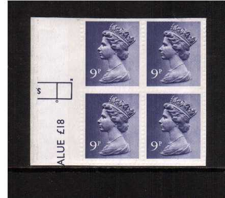 view more details for stamp with SG number SG X883var