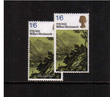 view more details for stamp with SG number SG 828b