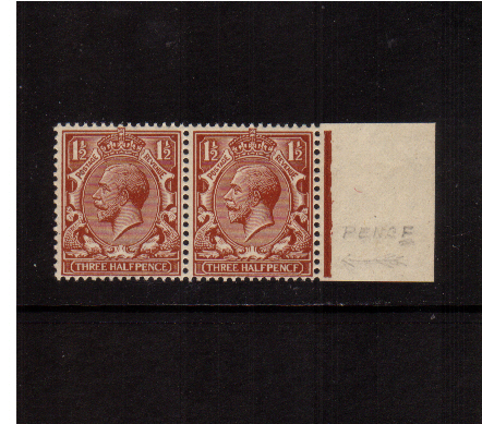 view more details for stamp with SG number SG 364a