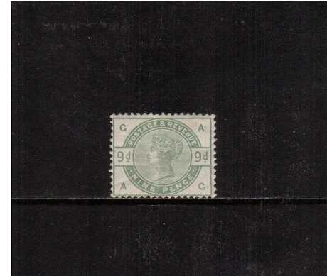 view more details for stamp with SG number SG 195Wi