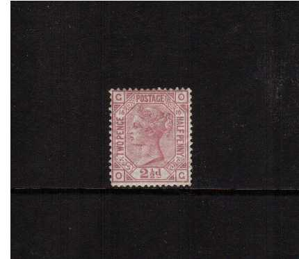 view larger image for SG 141 (1879) - 2�d Rosy Mauve from Plate 16 watermark Orb lettered 'O-G' A fine well centered mounted mint stamp with possibly 'sweated' original gum, SG Cat �425