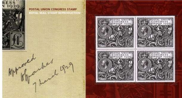 Stamp Image: view larger back view image for Postal Union Congress �1 OFFICIAL reproduction produced in a block of four sold at the LONDON 2010 Stamp Show.